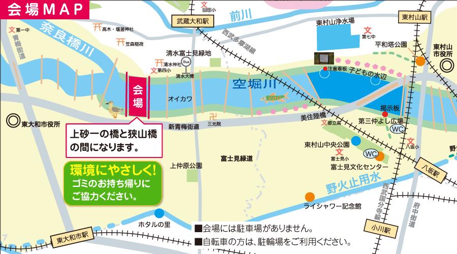 会場MAP