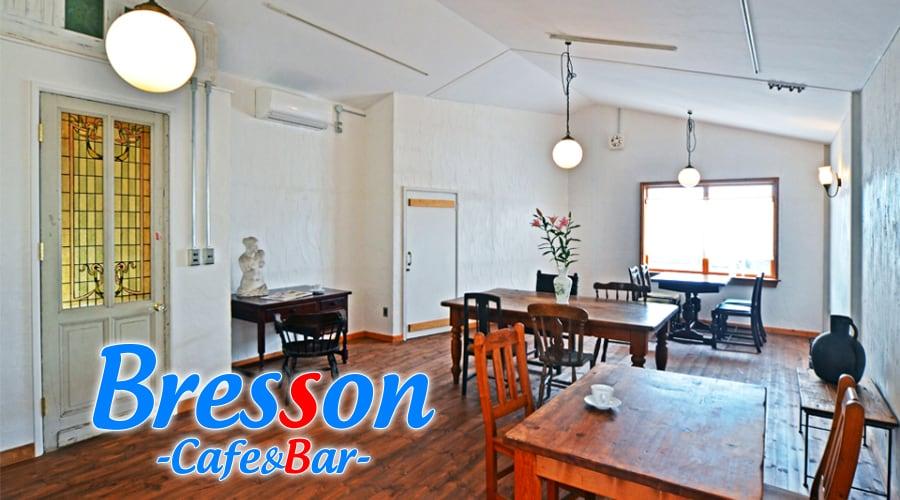 Cafe&Bar Bresson